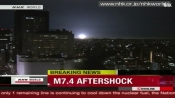 Fresh aftershock in Japan rouses fear, kills 2